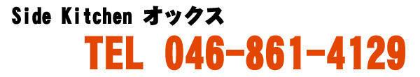 tokushimaru02.jpg